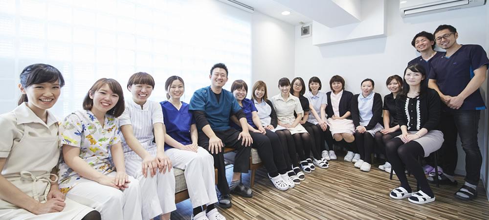 ワンランク上の歯科治療